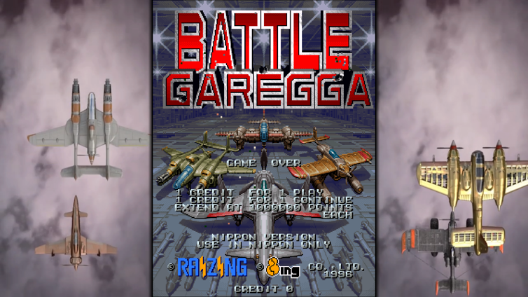 Battle Garegga Rev.2016 Screenshot 1
